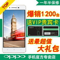 For oppo   r829t r1 5 quad-core 800 large screen smart phone large