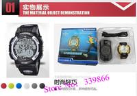 Selling PASNEW watch GPS navigation table appearance multi-function mountaineering waterproof watch men's watch