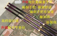 5.4m Carbon  superhard ultra short section Fishing rod  Streams pole  hand Fishing rod  Taiwan fishing rod