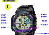Hot sales PASNEW watch GPS navigation table appearance JunBiao multi-function mountaineering waterproof watch men's watch