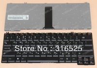 OEM NEW  For  Lenovo 3000 Series N100  G430 G450 C460 C466 A4R  Laptop Keyboard   RU Russian Layout