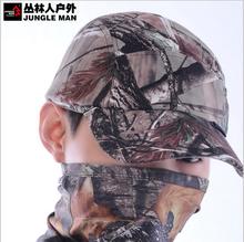 military peak cap promotion