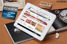 ics tablet promotion