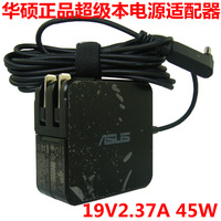 ac dc adapter  for ASUS   19v 2.37a ux21 ux31 ux32 adp-45aw charger