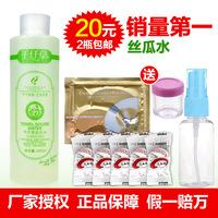 Gourd water 500ml grass moisturizing toner moisturizing lotion 2 bottle