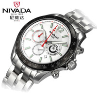 Nivada men's watch multifunctional steel male watch gq6043