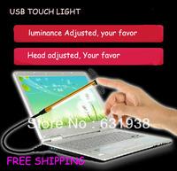 USB Flexible LED Light Lamp,touch LED light,Adjust the LED luminance,Free shipping