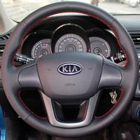 Handicrafts KIA k2 k5 accent car sorento sew-on genuine leather steering wheel cover