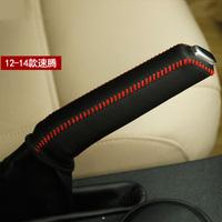 Lady new lavida volkswagen bora suitcase polo 6 genuine leather car handbrake cover