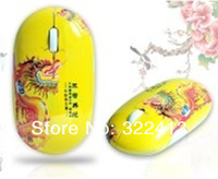 Boutique  Mouse  2PCS- Laser Wireless -10 meters wireless freedom of movement