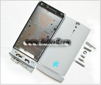 For Sony Ericsson Xperia S LT26i LT26 100% Orignal housing case cover replace part with logo Free ship