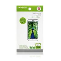 JIAYU G4 Grade Anti-fingerprint Film For JIAYU G4 MTK6589T Android phone free shipping