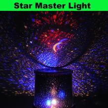 lighting star promotion