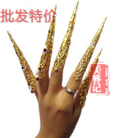 free shipping Costume armor pavaner cos finger sets gift