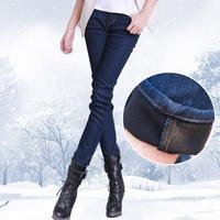 2014 autumn and winter plus velvet jeans female skinny  plus size mid waist pencil pants