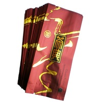 Free shipping 500 pieces custom printing cha dian chai packaging bags for chinese tea
