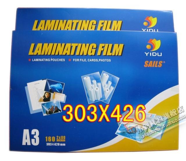 Office Supplies Sail laminating film a3 thick 8c 80mic laminator film laminating film plastic film Office Supplies(China (Mainland))