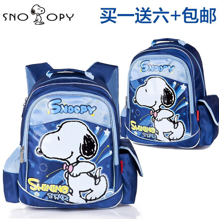 ... school bag slimming backpack waterproof package factory discount(China