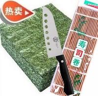 Premium sushi nori 50 sushi seaweed omlet sushi knife curtain