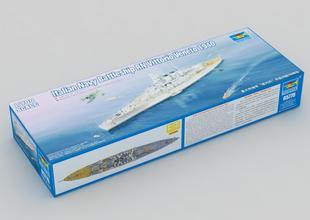 Trumpeter 05779 1/700 Italian Navy Battleship RN Vittorio Veneto 1940 plastic model kit(China (Mainland))