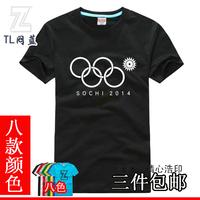 Free Shipping Wholesaler 2014 Hot Sale Russia Sochi Winter Olympic 5 Rings Summer Men's Cotton Print T Shirt Women's Tops Tees