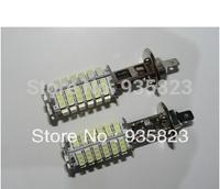 2pcs car HeadLight  H1 7.5 W High power  Light Bulbs PX26D Halogen Xenon Super White 3528 12V 120LED Fog Lamp