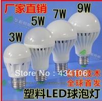 10PCS High brightness LED Bulb Lamp E14 2835SMD 3W 5W 7W 9W AC220V 230V 240V Cold white/warm white Free shipping