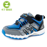Baby children shoes male  2014 spring boys  child sport