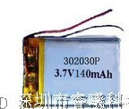 free ship 2pcs/lot 3.7v 302030 polymer lithium battery 032030 li-ion rechargeable battery bluetooth battery watch battery