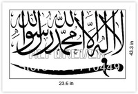 [Stay With You]Free shipping creative XL Vinyl Islamic sticker 60*110cm 1 pc/lot