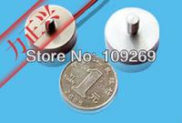KUANHE Premium Brand KH32 micro-miniature load cell  pressure sensor Bulk wholesale discount much