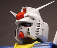 Dx-hobby rx-78-2 head portrait mount with light decal  free shipping