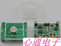 Hc-sr501 body infrared sensor module lens sensor bfa1 switch