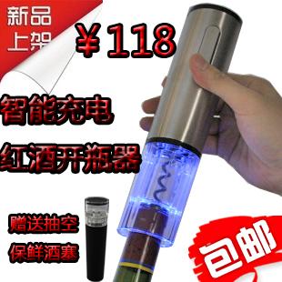 C.banner wine b grape red wine electric dry battery bottle opener set wine(China (Mainland))