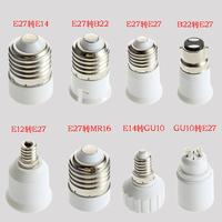 Led lighting lamp base converter e27 e14b22e27 b22 e27 e12 e27 e14 gu10