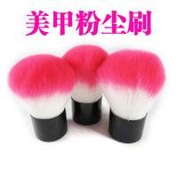 Nail art dust brush cosmetic brush quality woolliness finger