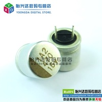 Fcom solid capacitor 16v 470uf 10 11.5mm computer motherboard graphics card capacitor