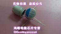 Sanyo aluminum solid capacitor 16v470uf16v470uf 10 4.5