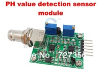 Free shipping PH sensor module acquisition sensor module, temperature compensation, the analog voltage signal output