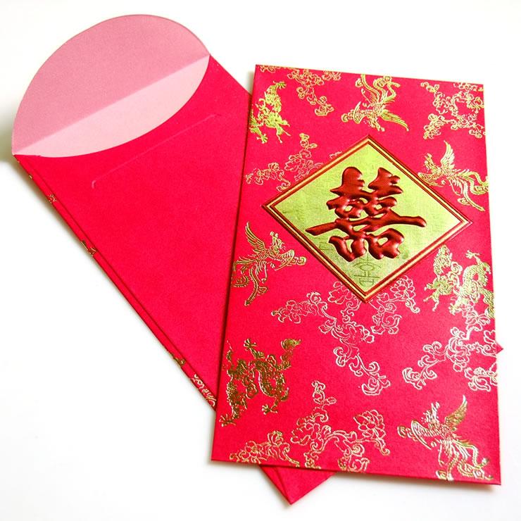 Vietnamese Wedding Gift Red Envelope : Popular Chinese Red Envelope-Buy Cheap Chinese Red Envelope lots from ...