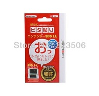10PCS/LOT For Nintendo 3DS XL Screen Protector For 3DS LL