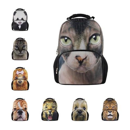 backpack-school-bag-for-women-cats-children-student-schoolbag-backpack ...