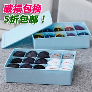 Alta qualidade calcinha underwear caixa de armazenamento gaveta caixa de acabamento de plástico meias cueca set piece caixa(China (Mainland))