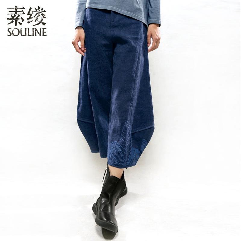 Creative 2014 Spring Women S Formal Suit Pants Plus Size Work Wear Tooling Slim