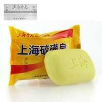 Sulfur soap oil control acne cleansing cinereus mites acarids go soap