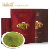 Flower plants pure henna hair dye hana pollen hair powder plant 500g tools