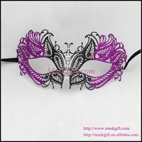 Free Shipping Purple Glitter Mask (48pcs/lot) Glitter Mask Party Black Metal Party Masks With Purple Glitter MC001BL-PL