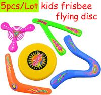 1 шт высокого качества детей младшего возраста ткань конечной Фрисби летающий диск летающей отдых