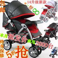 0217 carrinho de bebe Baby GOODBABY 736b baby stroller baby stroller buggiest child cart baby car
