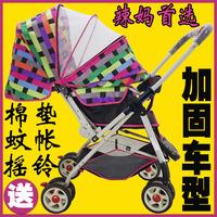 0217 carrinho de bebe Baby stroller buggiest folding light ultra wide bb car cart two-way